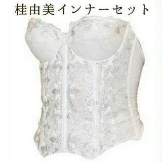 ユミカツラ(YUMI KATSURA)の桂由美ブライダルインナーセット(化粧袋付き)(ブライダルインナー)