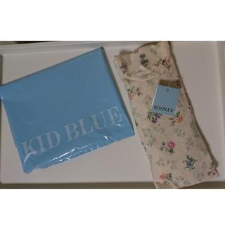 キッドブルー(KID BLUE)のKID BLUE 携帯スリッパ(スリッパ/ルームシューズ)