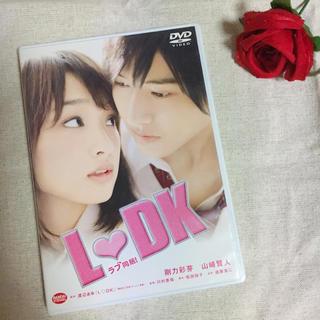 バンダイ(BANDAI)のL♡DK DVD(日本映画)