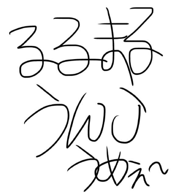 るぅとくんCD【はじめてのはっぴょうかい】 エンタメ/ホビーのCD