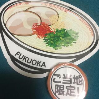 福岡  とんこつラーメン  フォルムカード&マスキングテープ