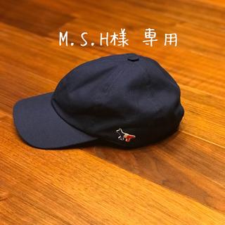 キツネ(KITSUNE)の MAISON KITSUNE (キツネ) キャップ(キャップ)