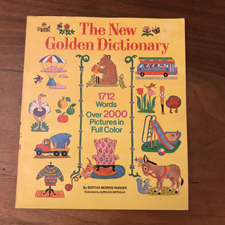 ディクショナリー(dictionary)のThe New Golden Dictionary(洋書)