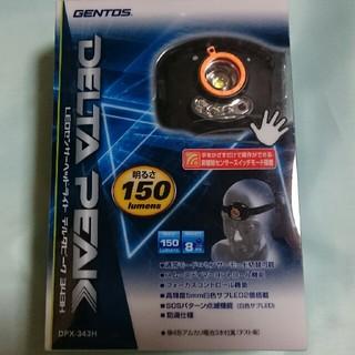 ジェントス(GENTOS)のヘッドランプ GENTOS DPX-343H ヘッドライト  (ライト/ランタン)