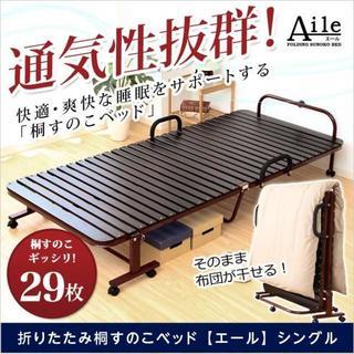 通気性抜群!折りたたみ式すのこベッド【キャスター付】(簡易ベッド/折りたたみベッド)