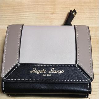 separation shoes 9d78b 693f9 【値下げ不可】レガートラルゴ 財布