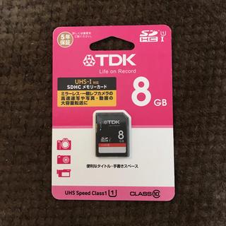 ティーディーケイ(TDK)の【新品未開封】TDK SDカード 8GB(その他)
