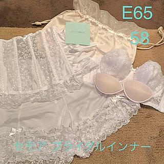 セモア    ブライダルインナー(E65)(ブライダルインナー)