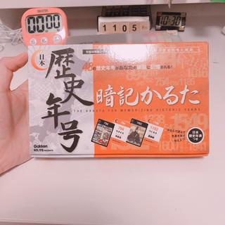 item rakuma
