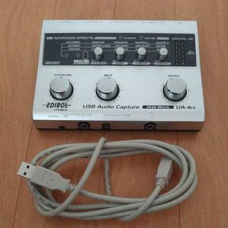 ローランド(Roland)のRoland EDIROL UA-4FX USBオーディオインターフェース(エフェクター)