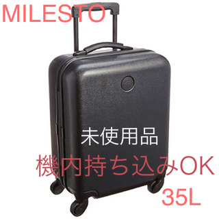 イデアインターナショナル(I.D.E.A international)のカバー付き MIRESTO ハードキャリー 35L 洗えるラゲッジカバー2つ付き(トラベルバッグ/スーツケース)