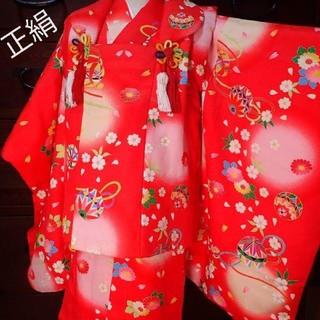 三歳 正絹被布セット(和服/着物)