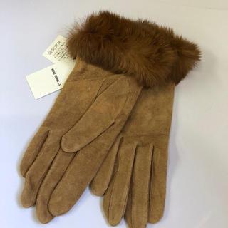 コムサコレクション(COMME ÇA COLLECTION)のコムサ   スエード手袋(手袋)