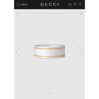 グッチ(Gucci)のGUCCI ☆ 定価¥56,160 ☆ イエローゴールドリング(リング(指輪))