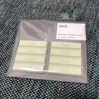 ソイル(SOIL)のsoil ドライングブロックミニ(収納/キッチン雑貨)
