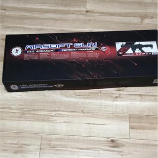 ジーアンドジー(G&G)のG&G ARP9 イフリートモーター付き(電動ガン)