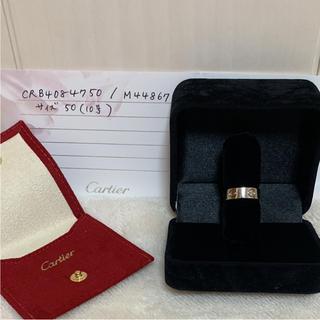 カルティエ(Cartier)のCartier ラブリング 18K WG 正規店洗浄済み(リング(指輪))