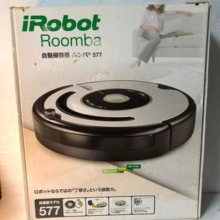 アイロボット(iRobot)のiRobot Roomba 自動掃除機 ルンバ 577(掃除機)