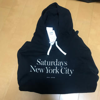 saturdays new york city