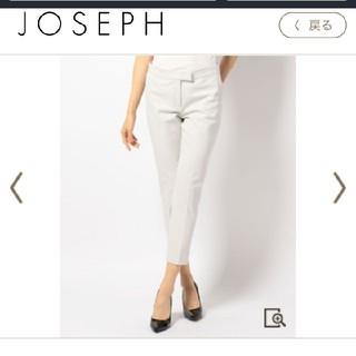 ジョゼフ(JOSEPH)の新品タグ付き【JOSEPH】パンツ スーツ ライトグレー(クロップドパンツ)