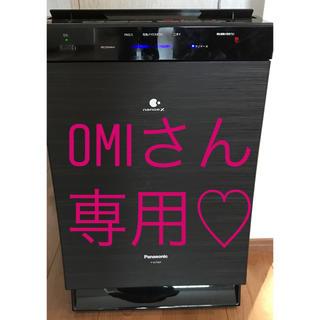 OMIさん専用(その他)