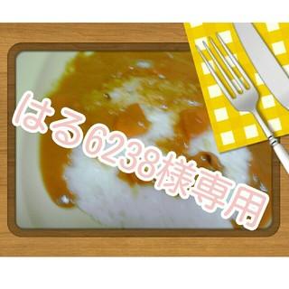 ツムラ(ツムラ)の入浴剤 バブ 詰め合わせ(入浴剤/バスソルト)