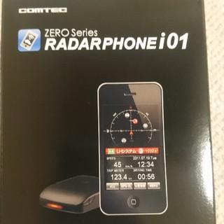 コムテックレーダー RADARPHONE i01(レーダー探知機)