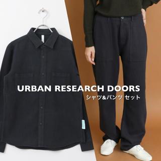 ドアーズ(DOORS / URBAN RESEARCH)の☆新品 未使用☆ Shirts & PANTSセット(セット/コーデ)