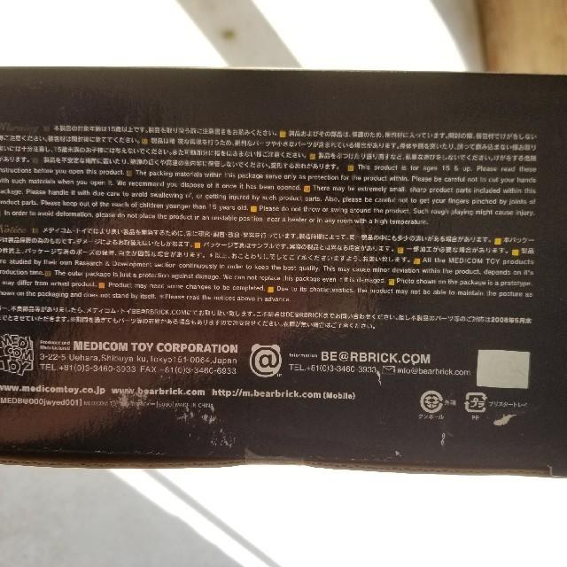 MEDICOM TOY(メディコムトイ)の9日、7時までタイムセール。400%ベアブリック エンタメ/ホビーのおもちゃ/ぬいぐるみ(キャラクターグッズ)の商品写真