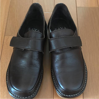 サヤ(SAYA)のSAYA 靴   23(ローファー/革靴)