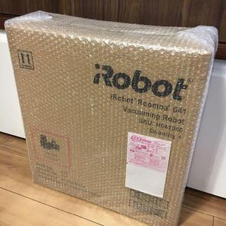 アイロボット(iRobot)の新品未開封☺︎ルンバ 641(掃除機)