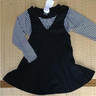 シマムラ(しまむら)の新品 2点セット(Tシャツ/カットソー)