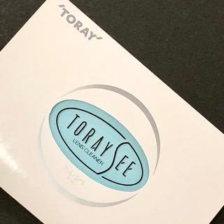 トウレ(東レ)のトレシー メガネ拭き レンズ拭き 19cm×19cm(サングラス/メガネ)