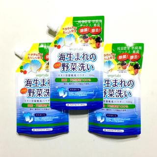 3袋 ✴️ 国産 ✴️ ホタテの力 で安心 野菜 くだもの洗い(食器/哺乳ビン用洗剤)