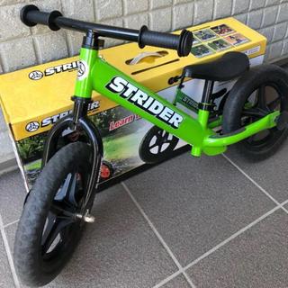 ストライダ(STRIDA)のSTRIDER クラッシックモデル(自転車)