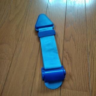 子供用シートベルトに使う部品(自動車用チャイルドシートクッション )