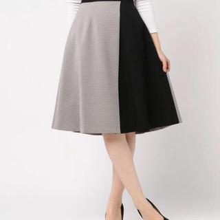 アストリアオディール(ASTORIA ODIER)の(日本製)ブロッキングフレアスカート  by TRUDEA(ひざ丈スカート)