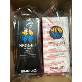 ネオジオ(NEOGEO)の新品未開封 NEOGEO mini pad 2色セット 白 黒(その他)