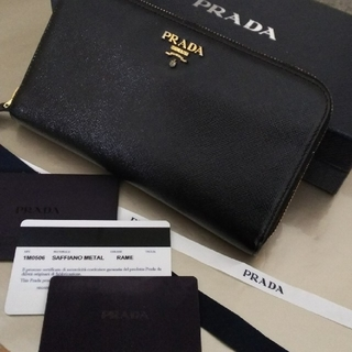 01778f5cd590 5ページ目 - プラダ 長財布(レッド/赤色系)の通販 400点以上   PRADAを ...