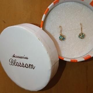 アクセサリーズブラッサム(Accessories Blossom)の新品未使用 ピアス アクセサリーズブラッサム(ピアス)