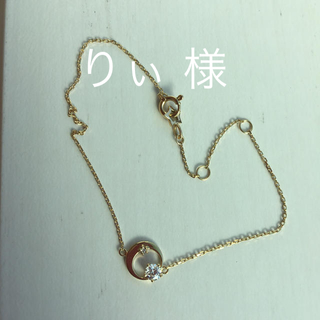 フェスタリア k18 ダイヤモンド ブレスレット(ブレスレット/バングル)