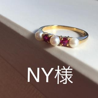 ミキモト(MIKIMOTO)のミキモト  k18 リング(リング(指輪))