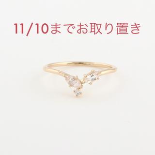 エテ(ete)のete エテ 限定 ダイヤ リング k10 イエローゴールド 5号(リング(指輪))
