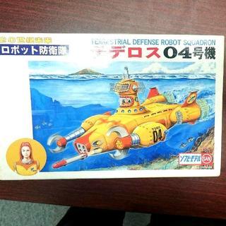 希少! ロボット防衛隊 テデロス 04号機(ミリタリー)