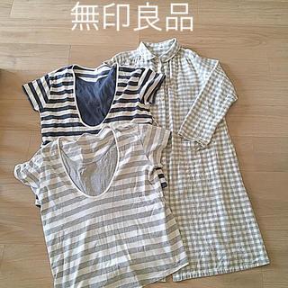 ムジルシリョウヒン(MUJI (無印良品))の授乳服セット 中古 出産準備(マタニティウェア)