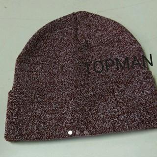 トップマン(TOPMAN)のニット帽(ニット帽/ビーニー)