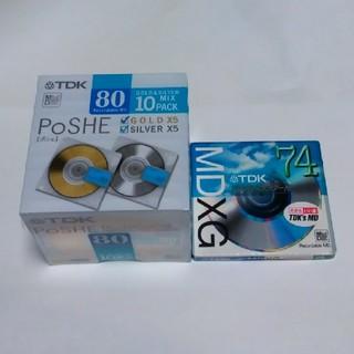 ティーディーケイ(TDK)のMDディスク 新品11枚(その他)