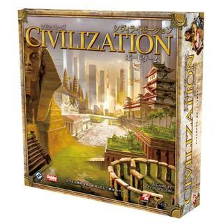 ホビージャパン(HobbyJAPAN)のシドマイヤーズ CIVILIZATION シヴィライゼーション ボードゲーム(人生ゲーム)