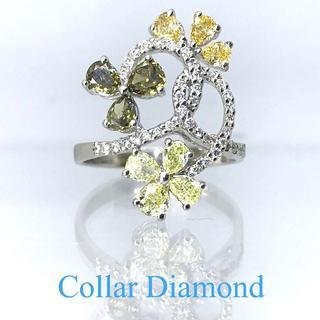 新品【カラーダイヤ】ダイヤ 1.5カラット!フラワーモチーフ プラチナ製リング(リング(指輪))