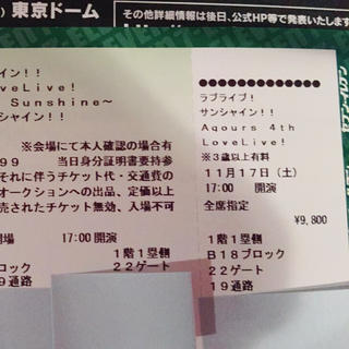 BD最速先行 11/17(土) ラブライブ!サンシャイン Aqours 4th(声優/アニメ)